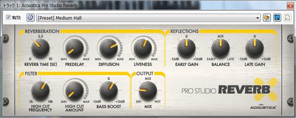 Acoustica Pro Studio Reverb