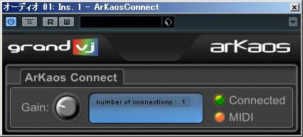 GrandVJのArKaos Connect機能