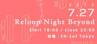 Reloop Night Beyond Vol.1