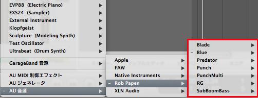 音源選択画面