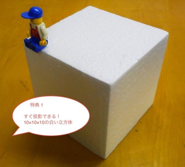 shopnews-06_02.jpg