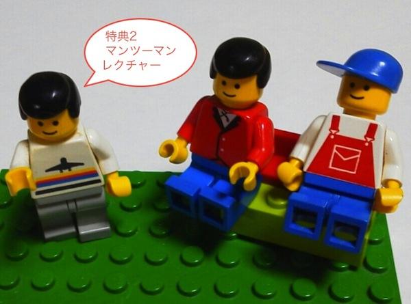 shopnews-06_03.jpg