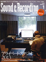 sound&recording.jpg