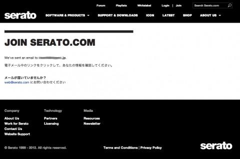 Serato DJ Intro 登録画面 アカウント仮作成