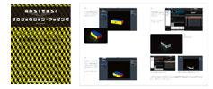 vj-videomapper-30-03.jpg