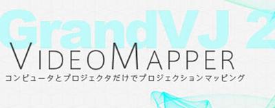 vj-videomapper_menu.jpg