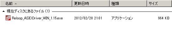インストーラーディスクに含まれる以下のファイルをダブルクリックで起動