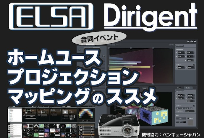 d_event53_690.jpg
