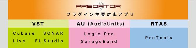 predator_vol1_01