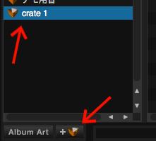 crate_05
