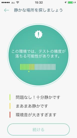 d-fun163_2