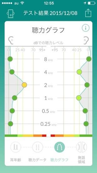 d-fun163_7