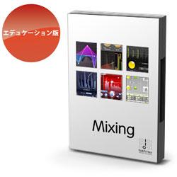 fab_mixingEDU