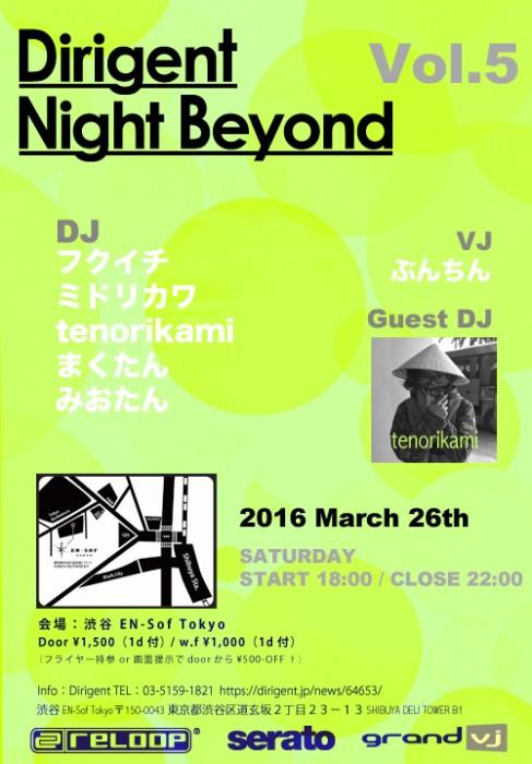 2016march_beyond-487x700