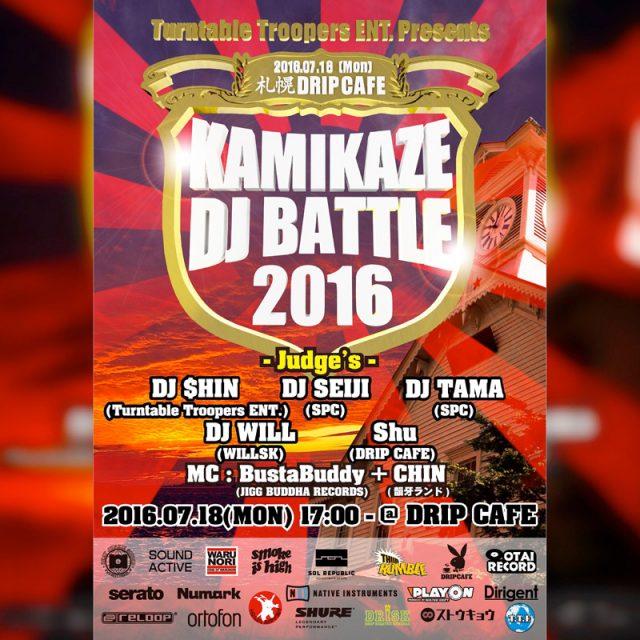 kamikaze2016_sapporo
