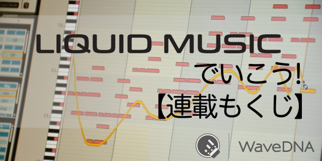 Liquid-Music-Sketch-Line