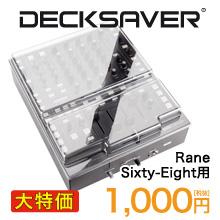 Rane DJ Sixty-Eight用カバー