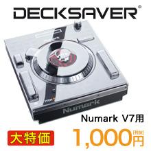 Numark V7用カバー