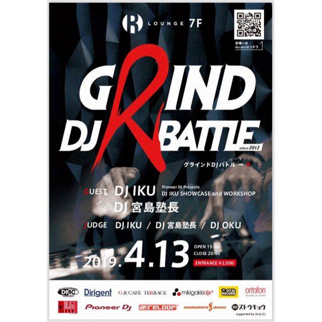 GRIND DJ BATTLE