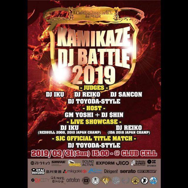 KAMIKAZE DJ BATTLE 2019
