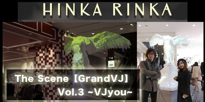 The Scene【GrandVJ】 Vol.3 ~VJyou, marimosphere~