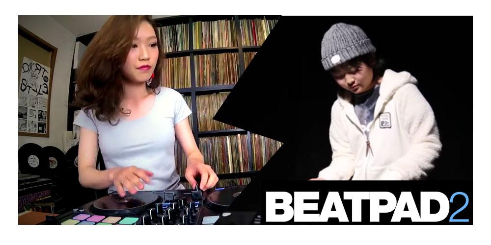 【DJ紹介】djay+Beatpad2 を操る日本人DJ