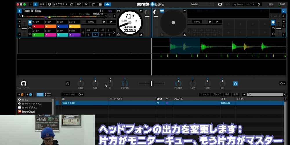 【DJ連載-111-】Serato Play専用のHot Keyを使うぞっ!