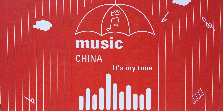 【展示会レポート】Music China 2019 in 上海 その2