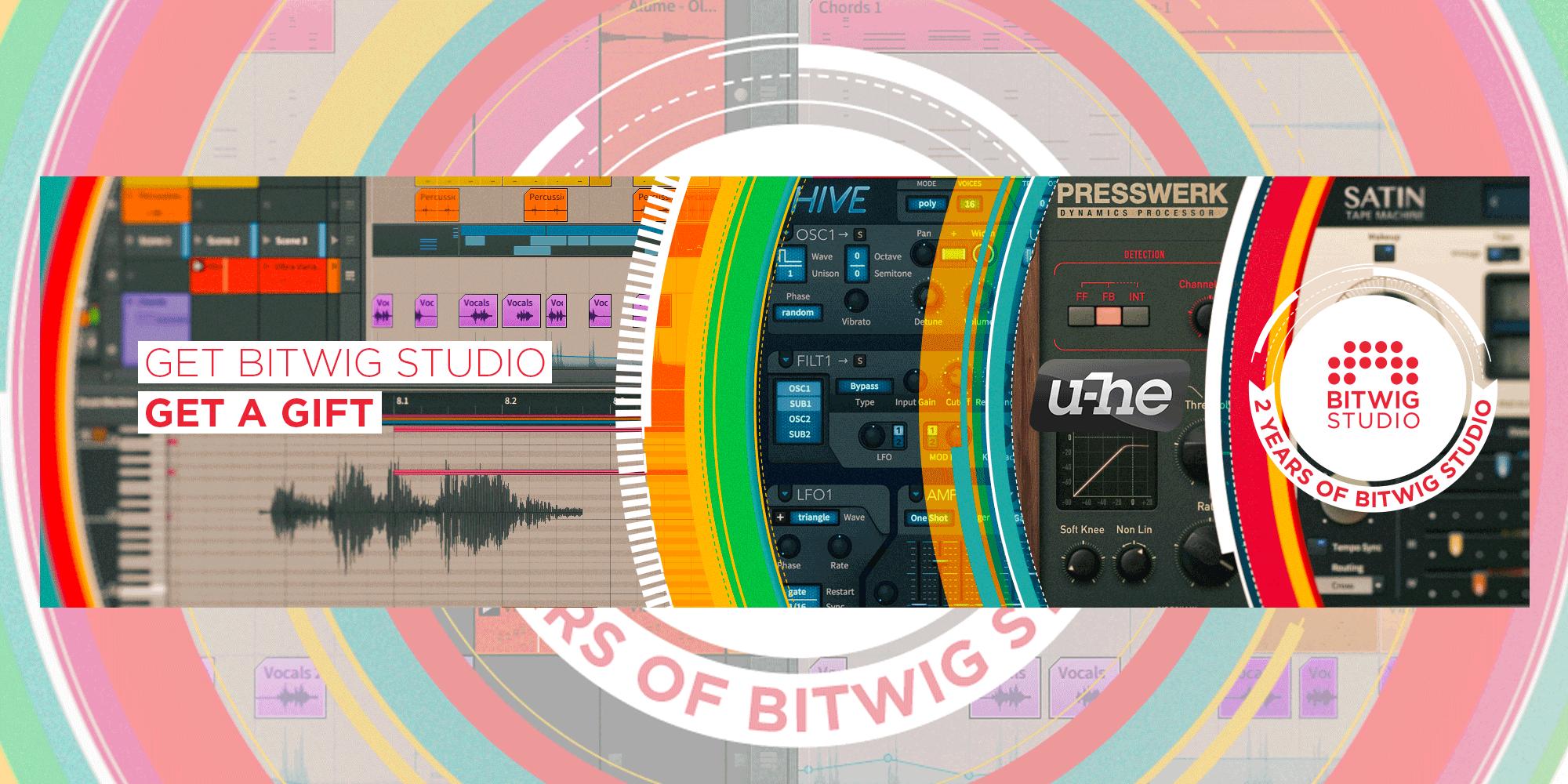 Bitwig Studio買うと、u-heプラグインが!!