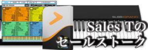 Studiologic SL88 GRANDをじっくり見てみました