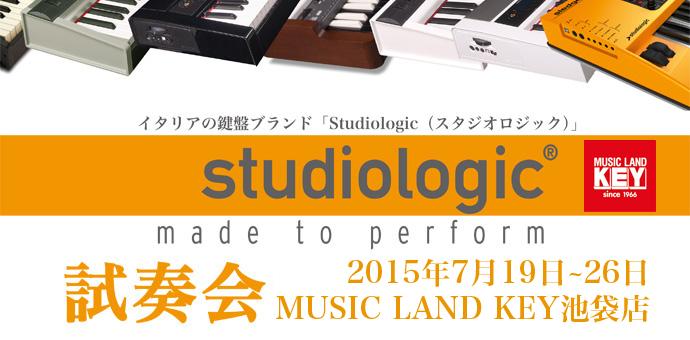 【ミュージックランド KEY池袋店】Studiologic試奏会(東京)