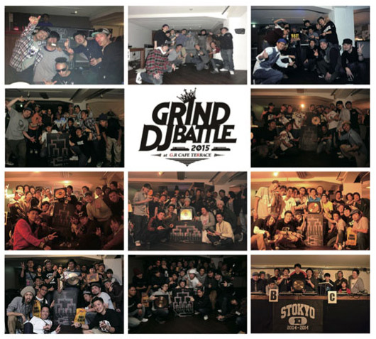 【DJバトル】GRIND DJ BATTLE 2015チャンピオン決定!