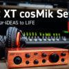 【新製品】ESI「U22 XT cosMik Set」発売のご案内