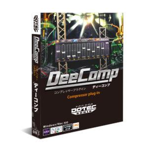Dotec-Audio DeeComp