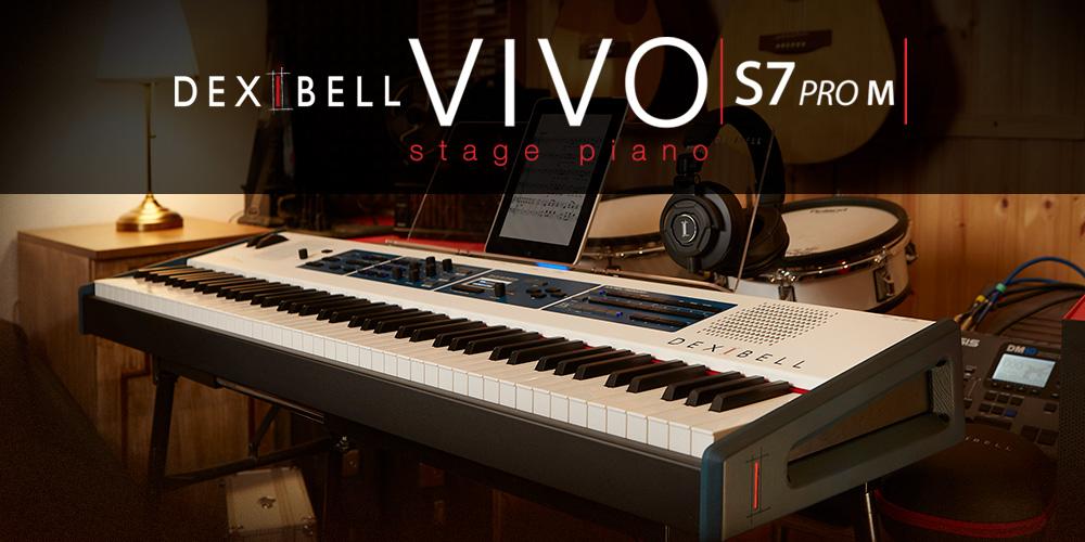 【新製品】Dexibell VIVO S7 Pro M発売のご案内