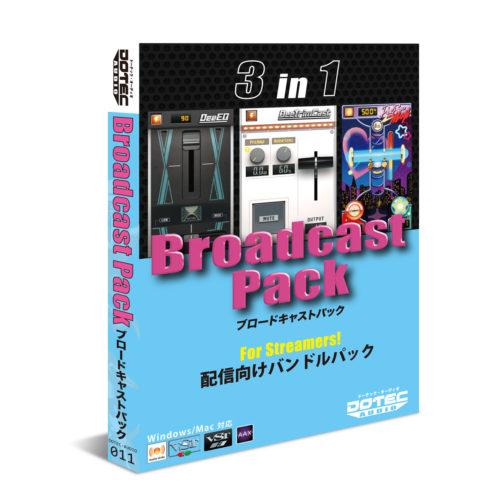 Dotec-Audio Broadcast Pack