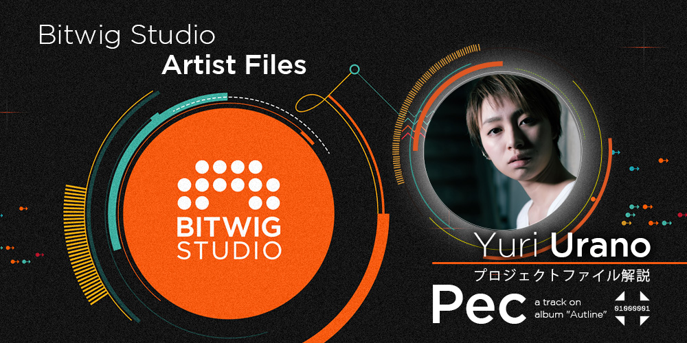 "Bitwig Studio Artist Files:Yuri Urano ""Pec"" vol.1"