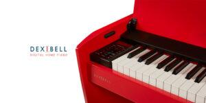 Dexibell VIVOホームピアノ・シリーズ発売のご案内